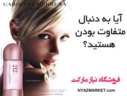 http://www.nyazmarket.com/images/212.woman/212-woman-3.jpg