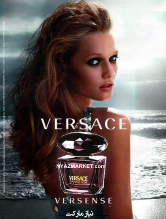 http://www.nyazmarket.com/images/VERSACE/versace4.jpg