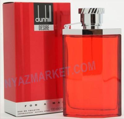 خرید پستی ادکلن مردانه دانهیل دیزایر قرمز Dunhill Desire