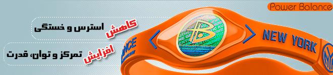 http://www.nyazmarket.com/images/power-balance/powerb0.jpg