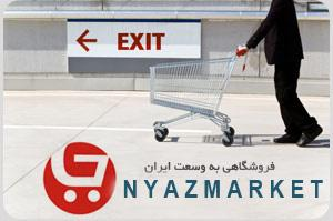 NyazMarket.com shopping Help