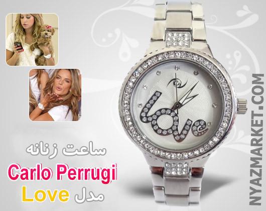 خرید اینترنتی ساعت کارلو پروجی Carlo Perrugi