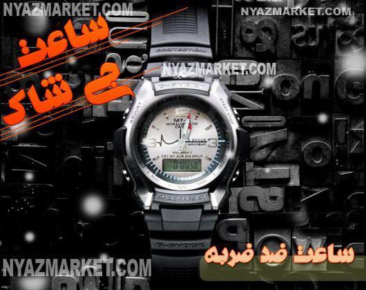 خرید اینترنتی ساعت جی شاک