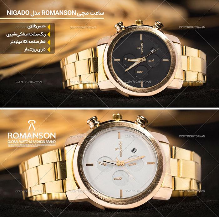 خرید ساعت رومانسون,ساعت مچی بند چرم,ساعت مردانه طرح سه موتوره,قیمت ساعت رومانسون,فروش ساعت رومانسون مدل نیگو,ساعت ROMANSON مدل NIGADO,ساعت ROMANSON های کپی