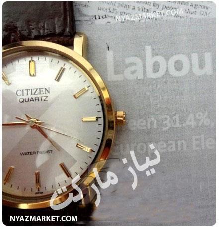 خرید ساعت سیتیزن citizen
