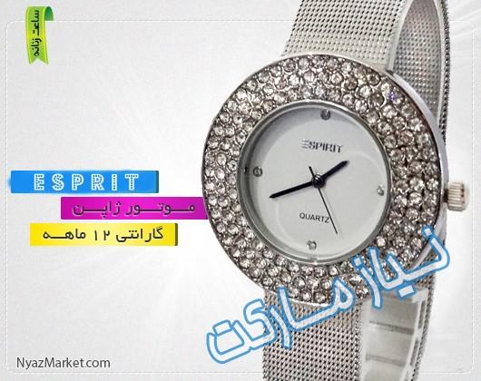 فروش ساعت esprit  دخترانه طرح جدید مدل 2013