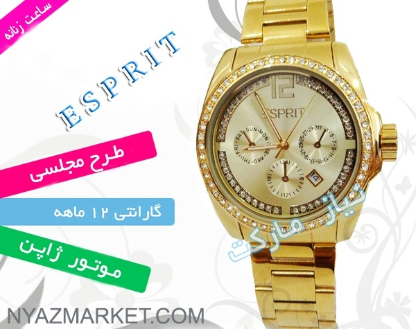 خرید ساعت اسپورت دخترانه - فروش پستی ساعت زنانه مارک ESPRIT