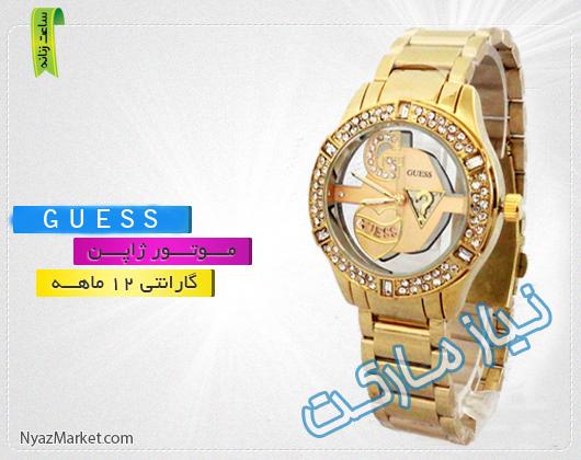 خرید شیک ترین ساعت مچی زنانه GUESS صفحه طرح دار G