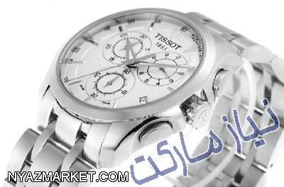 فروش پستی ساعت طرح جدید