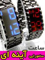 ساعت سامورایی خرید ساعت led سامورائی فروش ال ای دی Samurai مردانه زنانه